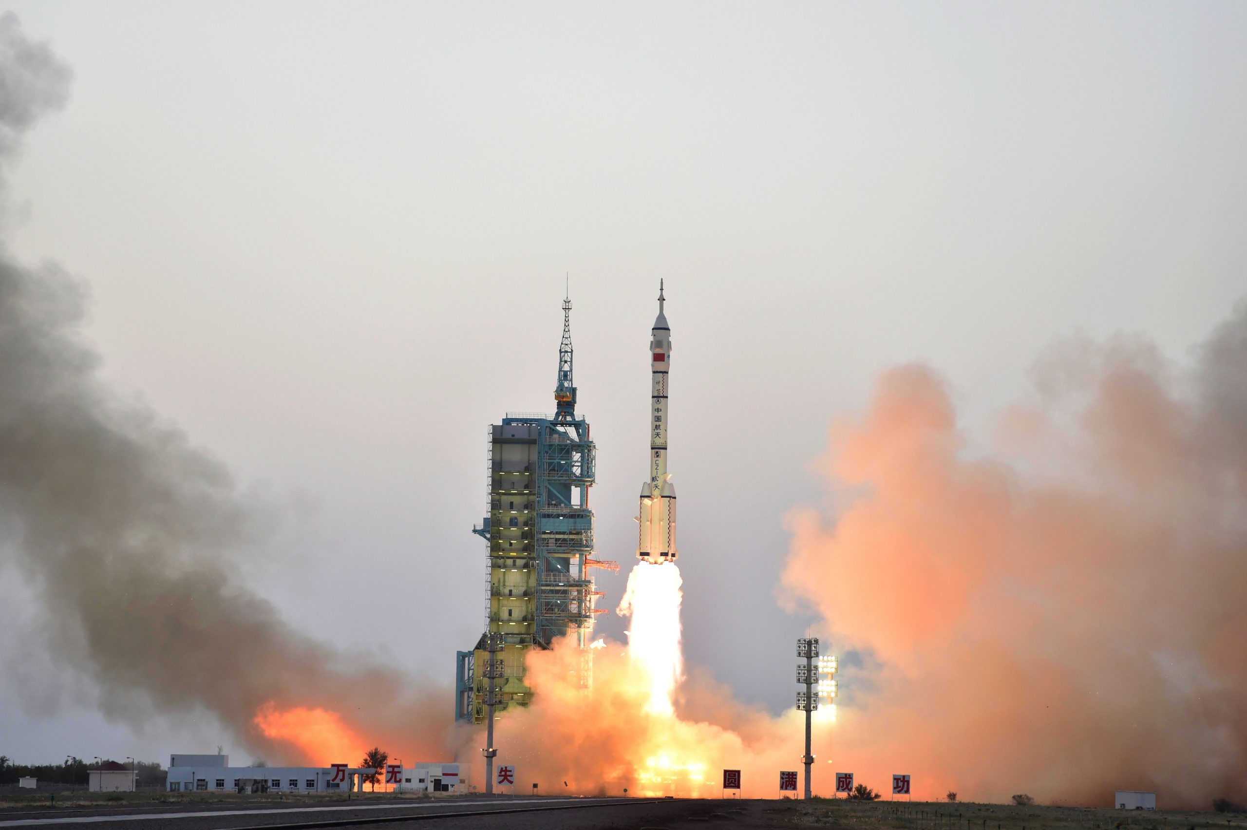 china-lands-its-first-reusable-spacecraft-as-state-media-hails-it-as-an-'important-breakthrough'
