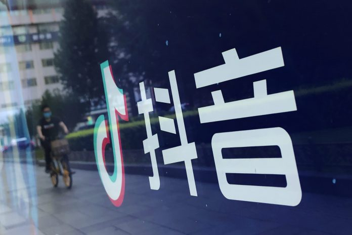 China's ByteDance, owner of TikTok, saw revenue surge 111% in 2020