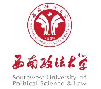 SWUPL Southwest University of Political Science and Law 1