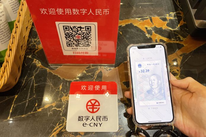 The U.S. is deciding how to respond to China's digital yuan