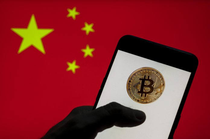 China central bank vows harsh crackdown on cryptocurrency industry